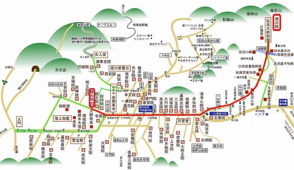 高野山 地図