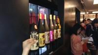 鹿島酒蔵ツーリズム、鍋島にみる世界基準への自信